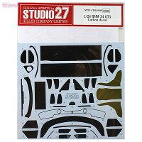 1/24 BMW Z4 GT3 Carbon decal フジミ対応 スタジオ27 ST27 CD24009 BMW Z4 GT3 Carbon decal