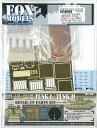 1/35 M1A2 SEP ABRAMS TUSK I/TUSK II Detail Up Parts set FOX FMP0350006