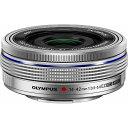 OLYMPUS  交換レンズ M ED14-42F3.5-5.6 EZ シルバー