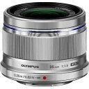 OLYMPUS 交換レンズ M.ZUIKO DIGITAL M25F1.8 シルバー