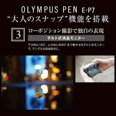 オリンパス PEN E-P7 ボディー シルバー(1台)
