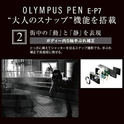オリンパス PEN E-P7 14-42mm EZレンズキット ホワイト(1台)
