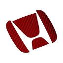 HASEPRO マジカルカーボン リアエンブレム フィットGD1~4 インサイト エアウェイブ モビリオ N-ONE N-WGN オデッセイRC1 2 レッド/CEH-8R/
