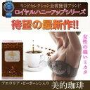 cafe de ロイヤルハニーアップ 40g 2g×20袋 CA10025 1031098