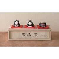 博多人形 三福三/お福さん