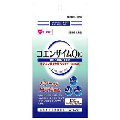 エーエフシー コエンザイムQ10 15日分(45粒)