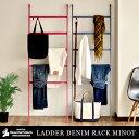 LADDER デニムラック マイノット ラダーラック ジーンズハンガー 壁面収納 House Use Products