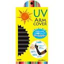 COOL&UV二の腕シェイプ アームカバー フリー ブラック×グレー