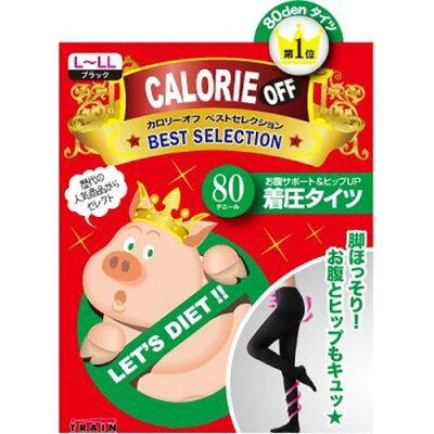 カロリーオフ お腹サポート&ヒップUP着圧タイツ 80デニール ブラック L~LLサイズ(1枚入)