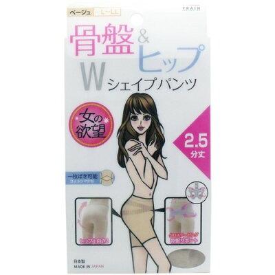 女の欲望 骨盤&ヒップ Wシェイプパンツ 2.5分丈 ベージュ L~LLサイズ(1枚)