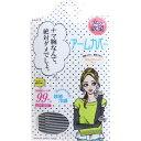 女の欲望 COOL&UV アームカバー スリムフィットタイプ ブラック*グレー フリーサイズ(1組)