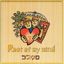 Root of my mind/CD/MRC-338679