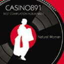 NATURAL WOMAN/CD/BCN-004