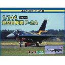 プラッツ 1/144 航空自衛隊 F-2A 2機セット