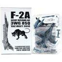 プラッツ/エフトイズ 1/144 航空自衛隊F-2A 第8飛行隊 戦競2010 最終号機
