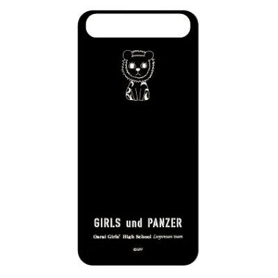 ガールズ&パンツァー シュルツェン iPhoneケース f?r iPhone5 チームキャラクターシンボル レオポンさんver. ブラック プラッツ