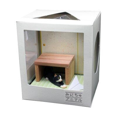プラッツ 1/12 ネコのいる空間 みにちゅアニマル 和室の情景 ナナ