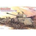 1/35 WW.II アメリカ陸軍 重戦車 M4A3E8 シャーマン イージーエイト サンダーボルトVII プラモデル 再販 ドラゴンモデル