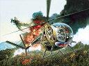 1/35 ベトナム戦争 アメリカ軍 小型ヘリ OH-6A カイユース w/クルー ドラゴンモデル DR3310 アメリカグン OH-6A カイユースw/クルー