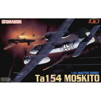 1/48 WW.II ドイツ軍 Ta154 モスキート プラモデル 再販 ドラゴンモデル