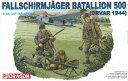 1/35 WW.II ドイツ軍 第500 SS降下猟兵大隊 ドルヴァル 1944 プラモデル 再販 ドラゴンモデル