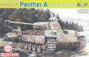 1/35 WW.II ドイツ軍 パンターA型 後期型 プラモデル 再販 ドラゴンモデル