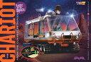 1/24 宇宙家族ロビンソン 宇宙探検車チャリオット 50周年リニューアルパッケージver. プラモデル メビウスモデル