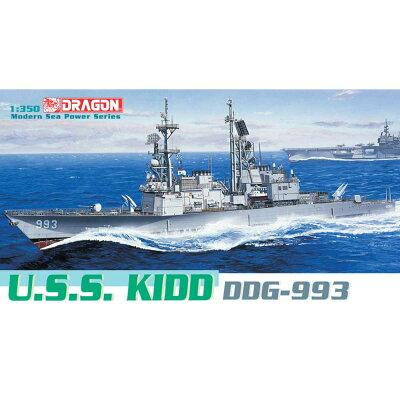 1/350 アメリカ海軍 ミサイル駆逐艦 U.S.S キッド DDG-993 ドラゴンモデル DR1014 350 アメリカ ミサイルクチクカン キッド DDG993