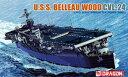 1/700 WW.II アメリカ海軍 航空母艦 ベロー・ウッド CVL-24 プラモデル 再販 ドラゴンモデル