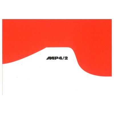 ウルトラ・ディテール・ガイドシリーズ MP4/2用資料集 書籍 コマカイ・ブックス