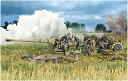 1/35 WW.II ドイツ軍 88mm対戦車砲 Pak43/3 L71w/簡易砲架 プラモデル ドラゴンモデル