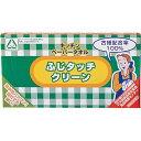 ふじタッチクリーンキッチンペーパータオル 50枚(箱入)
