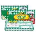 ふじタッチクリーンキッチンペーパータオル 20枚(箱入)