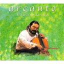 ARCANTO/CD/WRCT-1008