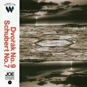 Joe Hisaishi Classicsドヴォルザーク:交響曲第9番/シューベルト:交響曲第7番/CD/WRCT-2001