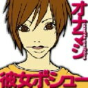 彼女ボシュー/CD/THCA-017
