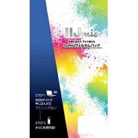 IM-B053 インターネットイニシアティブ IIJmioウェルカムパック 標準SIM版 SIMロックフリーデバイス用 SIMカード IMB053