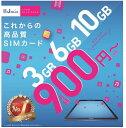 IM-B060 インターネットイニシアティブ IIJmio プリペイドパック 2GB マイクロSIM版 SIMロックフリーデバイス用 SIMカード IMB060