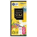 インターネットイニシアティブ Japan Travel SIM (regular)(1M-B181)