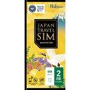 インターネットイニシアティブ Japan Travel SIM (nano)(1M-B183)