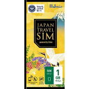 Japan Travel SIM Small nano IM-B224
