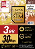 IIJ BIC SIM Japan Travel 3GB 3in1