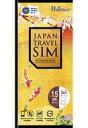 Japan Travel SIM 1.5GB Type I IM-B281