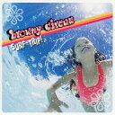 SURF TRIP!/CD/KOCA-18