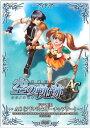 ドラマCD 英雄伝説 空の軌跡 AC(アドバンスド・チャプター)/CD/CADC-0030