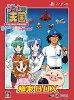 ゲーム天国 CruisinMix Special 極楽BOX/PS4/C18600175/C 15才以上対象