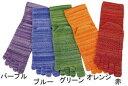(YOGA)ツボ刺激&スベリ止めSサイズ(パープル,23~25cm)