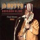 シカゴ・スライド:ファイナル・ショウズ 1982/CD/BSMF-2456
