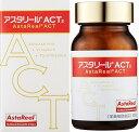 アスタリールACT2 60粒 約30日分