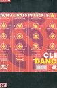 CLIP! DANCE 2